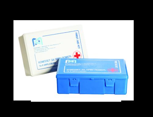 Kutija za prvu pomoć – 048GP